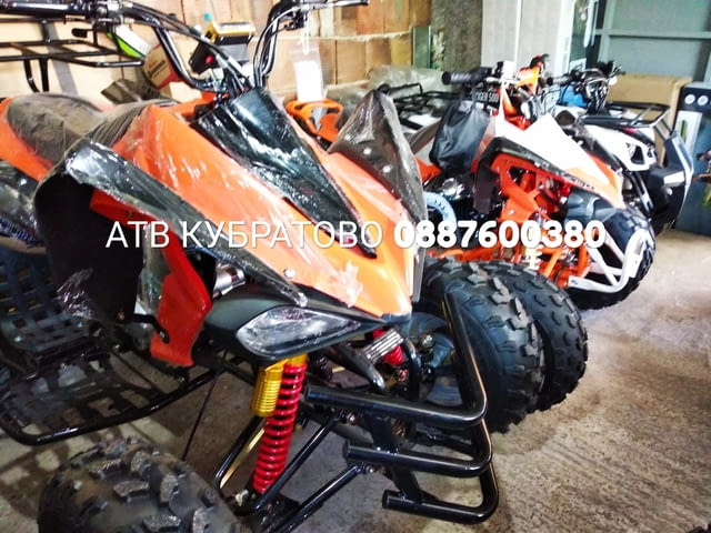 АТВта на най-ниска цена! ATV, Polaris, Gasoline - city of Sofia | Motors & Scooters - снимка 4